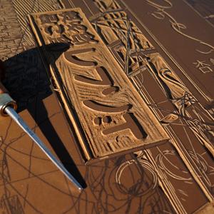 Linographic-estampe-gravure-japon