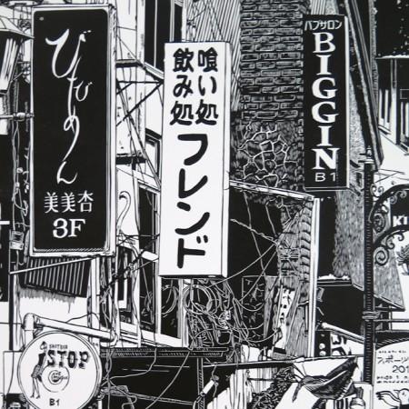 Shinjuku-estampe-linographic-06